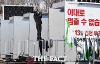 [TF사진관] 총선 D-23, '유세 차량 준비로 바쁜 손길'