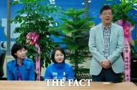[TF포토] 홍정민 후보 방문한 김홍걸 의장