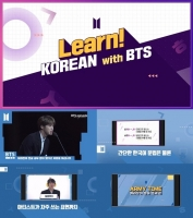 BTS, 한국어교육 콘텐츠 공개…