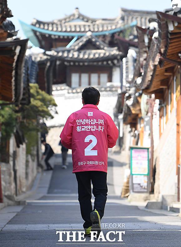 서울 종로구 가회동 북촌 한옥마을 일대를 찾은 황교안 미래통합당 대표