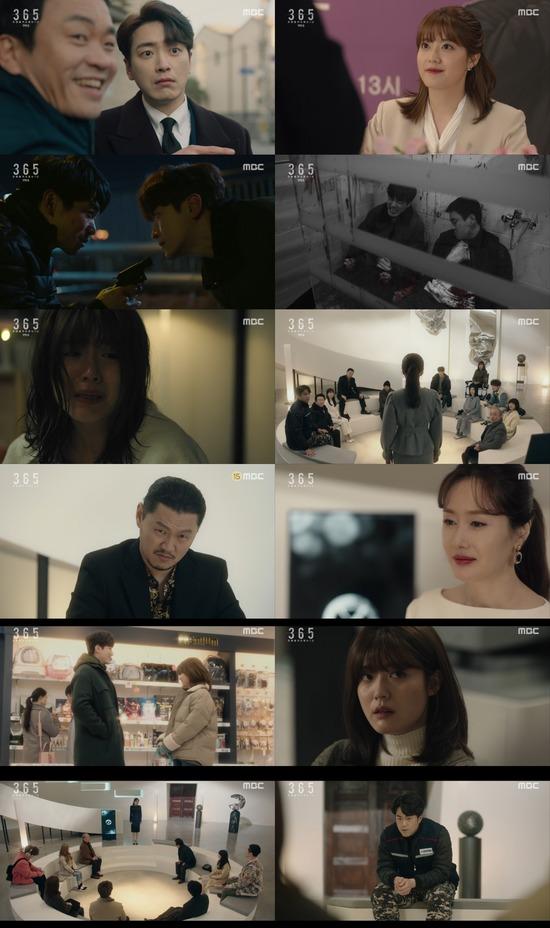 MBC 365과 박진감 있는 연출과 흥미로운 스토리로 첫 방송부터 시청자의 호평을 받고 있다. /MBC 365 캡처