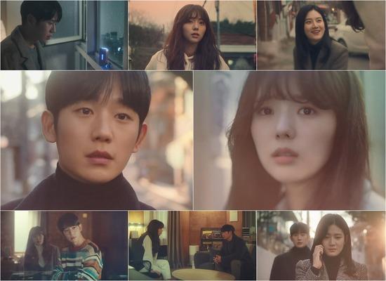 tvN 반의반은 설레는 짝사랑 이야기를 그렸다. 과연 이들의 사랑이 이어질 수 있을지 기대감이 높아지고 있다. /tvN 반의반 캡처
