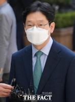 [TF사진관] '드루킹 의혹' 김경수 지사, 항소심 공판 재개