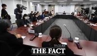 [TF포토] '텔레그램 N번방 사건 등 디지털 성범죄에 머리 모은 여가부'