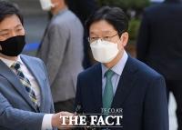 김경수 항소심 2라운드…새 재판부