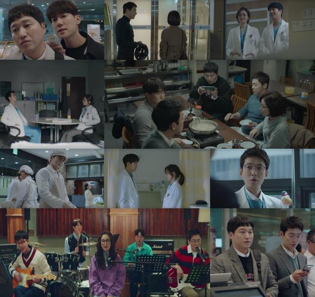 tvN 슬기로운 의사생활은 2회에서 7.8%의 시청률을 기록했다. /tvN 슬기로운 의사생활 캡처