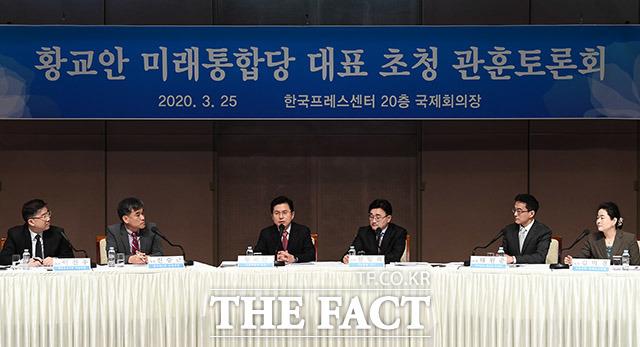 황교안 통합당 대표(왼쪽에서 세 번째)가 25일 오전 서울 중구 한국프레스센터에서 열린 관훈토론회에 참석해 발언하고 있다. /이동률 기자