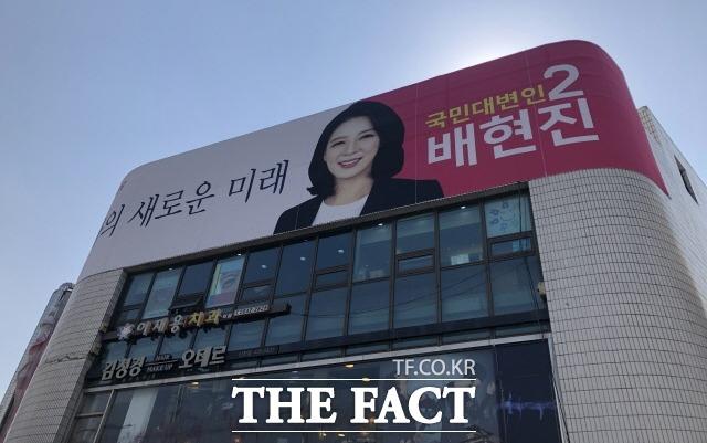 배 후보의 레시피는 본격 선거운동이 시작되면 공개될 전망이다. 송파을 주민들은 현 정부 정책에 대한 불만을 드러내며 미래통합당을 지지하기도 했다. /문혜현 기자