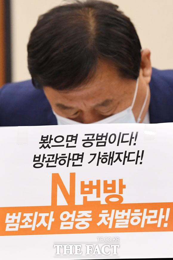 김종훈 의원, 봤으면 공범이다! n번방 사건 대책 논의하는 국회