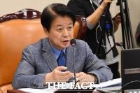 [TF포토] 노웅래, 'n번방' 사건에 국회 상임위 소집