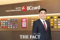 이동면 BC카드 사장 공식 취임