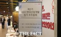 HDC현대산업개발 '마스크 주총'…이형재 신규 사내이사 누구?
