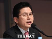 [TF포토] '비례정당 논란' 입장 밝히는 황교안 대표
