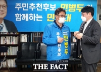 [TF포토] 민병두 의원 지지하는 오지훈 이사장