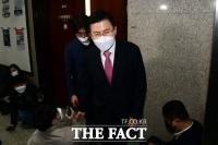 [TF사진관] 미래통합, '경주·금정·화성을·의왕과천 4곳 공천 취소'