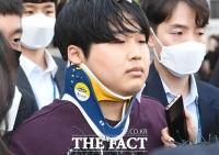 [TF포토] '성범죄자로는 최초'…얼굴 공개된 'n번방' 조주빈