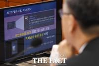[TF사진관] 'n번방' 사건으로 국회 논의… '제2텔레그램 지적'
