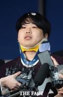 [TF포토] '얼굴 공개된 조주빈'