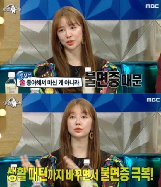 배우 윤은혜가 MBC 예능 라디오스타에 출연해 건강의 비결로 금주를 꼽았다. /MBC 라디오스타 캡처