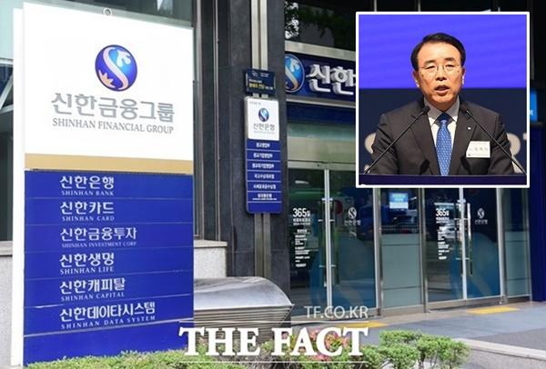 닻 올린 신한금융 조용병號 2기, 금융 위기 극복 ..