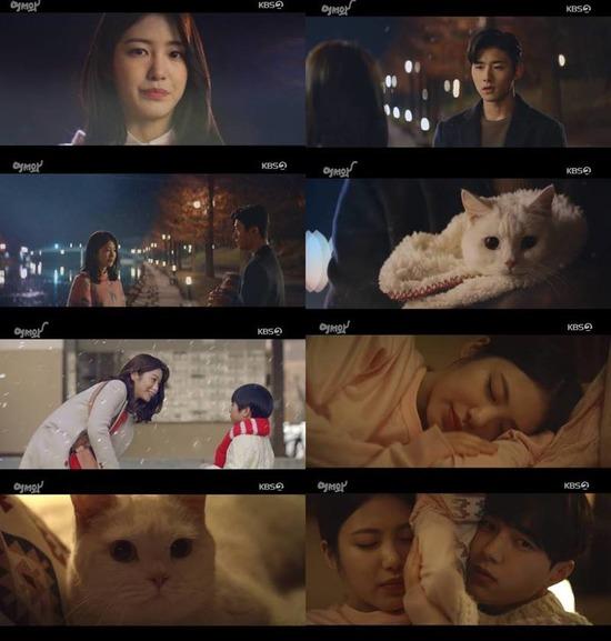 지난 25일 첫 방송된 KBS2 새 수목드라마 어서와는 홍조와 김솔아의 첫 만남을 그렸다. /KBS2 어서와 캡처