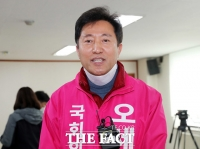 [TF포토] 후보자 등록 마친 오세훈 후보