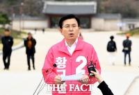 [TF포토] 노인 복지 공약 발표하는 황교안