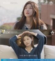 '하트시그널3', 논란 속 첫 방송…'학폭 의혹' 이가흔 등장