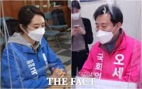 [TF사진관] '광진을 최종 승자는?'…후보자 등록 마친 고민정-오세훈