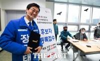 [TF사진관] '청년 후보' 장경태, 동대문을 후보 등록 완료