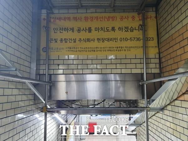 잠실새내역에선 환경개선 공사가 한창이다. 지하철을 오가는 송파을 유권자들에게 바뀌고 있다는 인상을 줄 것으로 보인다. /박숙현 기자