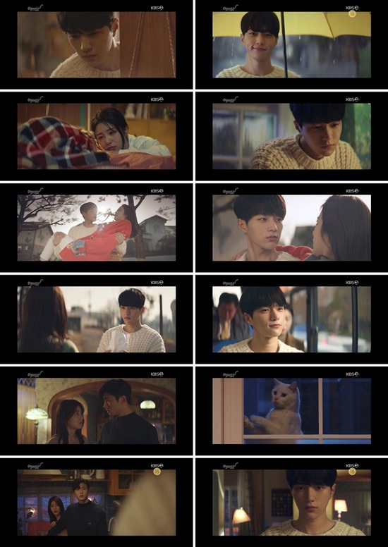 KBS2 어서와는 지루한 전개, 어색한 배우들의 연기로 저조한 시청률을 기록했다. /KBS2 어서와 캡처