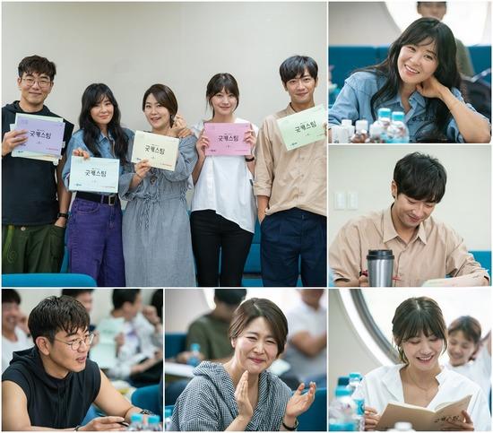 오는 4월 방송 예정인 SBS 새 월화드라마 굿캐스팅의 대본 리딩 현장에서 배우들은 유쾌한 모습을 보여줬다. /SBS 제공