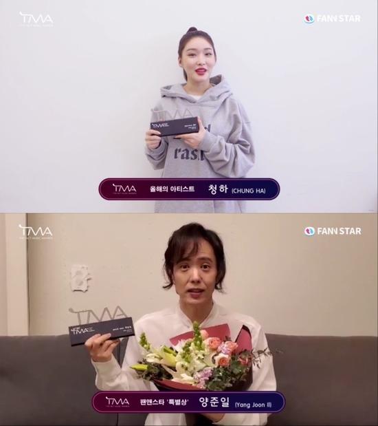 청하(위)와 양준일이 2019 더팩트 뮤직 어워즈에서 각각 올해의 아티스트와 팬앤스타 부문 특별상을 수상했다. 두 사람은 영상을 통해 수상 소감을 전했다. /영상 캡처