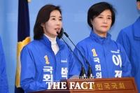 [TF포토] 박경미, '종부세 감면 정책 필요'