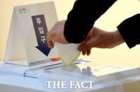 [TF확대경] 총선 투표용지 길이만 48cm…18년 만 수개표?