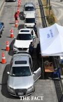 [TF포토] 수산시장 '드라이브 스루' 대기하는 차량들