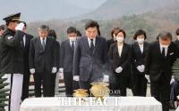 통합당, 비례 7명 추가 '의원 꿔주기'…한국당, 정당투표 '기호 2번 유력'