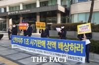 '라임사태' 첫 구속…신한금투 전 임원에 영장발부