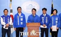 [TF사진관] '종부세 내리자'는 민주당 후보들