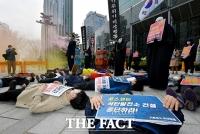 [TF포토] 지구 위협 상징 '다이-인 퍼포먼스'