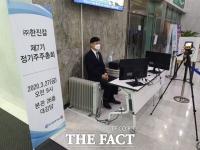 [TF비즈토크] '조원태 승리' 한진칼 주총, 9시간 신경전 주주들 '곤욕'