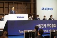 개인투자자들이 떠받친 삼성전자…'동학개미운동' 웃음꽃 기대감
