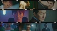 첫 방송 '루갈', 한국형 히어로 장르 포문 열어