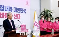 [TF사진관] '바꿔야 산다!'…김종인, '미래통합당 영입 이후 첫 공식 일정'