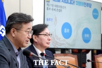 [TF포토] 민주당, 21대 총선 홍보콘셉트 발표