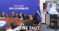[TF포토] 민주당 총선 유세 콘셉트…'코로나19로 집중!'