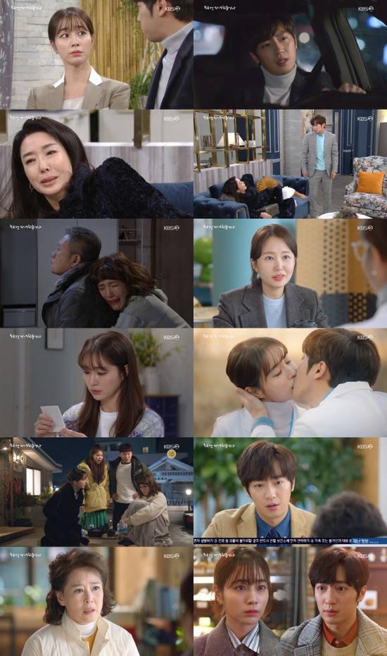 KBS2 주말드라마 한 번 다녀왔습니다가 빠른 전개로 시청자들의 관심을 받고 있다. /KBS2 한 번 다녀왔습니다 캡처
