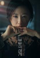 [TF초점] '부부의 세계', 원작 '닥터 포스터' 인기 이어받나
