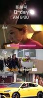 전소미, 핫한 에블린·졸업식·람보르기니…벌써 52만뷰